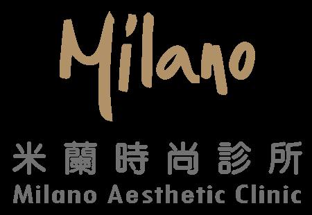 米蘭時尚醫美集團