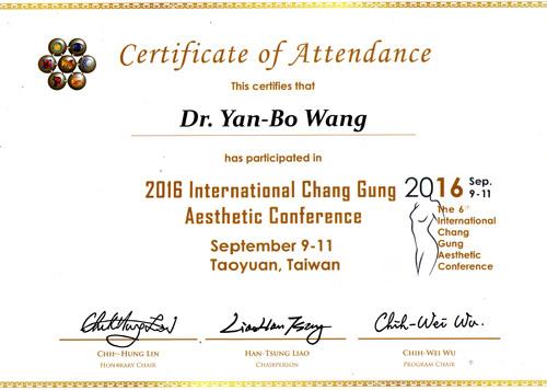 王彥博醫師