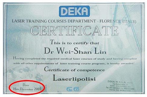 2007年12月獲頒義大利原廠雷射減脂(減肥)訓練通過證書