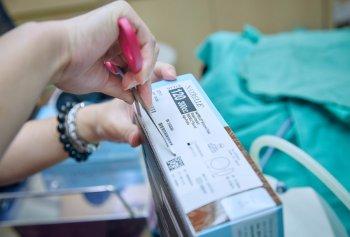 米蘭時尚診所的各式矽膠植體尺寸及種類皆經過台灣衛服部合法認證許可