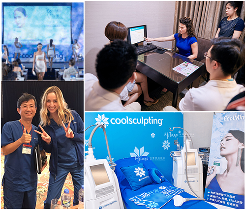 酷塑大學 CoolSculpting University