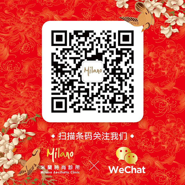 WeChat 搜寻 DrMilano时尚医美 or dr_milano